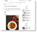 「オーソブッコ」を自宅で! イタリアの煮込み料理でほっこり : ananニュース : ananニュース : マガジンハウス