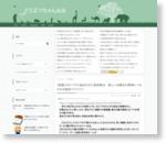 【朗報】カピバラに独自のがん免疫療法 新しい治療法の開発につながる可能性!!!!!!!!!