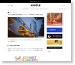 タイの日本好きが集まるイベント「CONNECT JAPAN 2015」