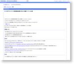 人気アダルトサイトの更新情報を簡単に見れる「画像アンテナ」を公開