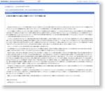 東日本大震災で少し被災した特撮ファンがシン・ゴジラで絶頂した話