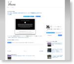 アップル、WWDC 2014のストリーミング動画を公式サイトで公開