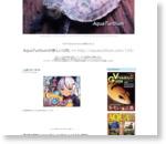 亀や魚の病気に!メトロニダゾール(フラジール)の入手・使用法 | AquaTurtlium