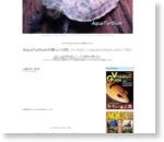 ちょっとリッチな亀のエサ!レプトミン スーパーを分析! | AquaTurtlium