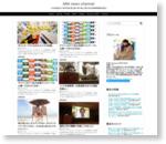 ARA news channel | インド派遣予定の27歳青年海外協力隊隊員のブログ。養蚕の普及活動に携わる予定。