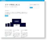 ホーム - AsahikawaRivers -旭川リバーズ
