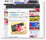 ASCII.jp:関空の自動販売機で売られているプリペイドSIMを試した (1/2)