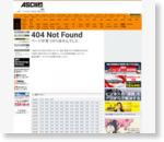 ASCII.jp:グーグルのピチャイ氏がMWC登場、ウワサのMVNOは数ヵ月後に開始!?