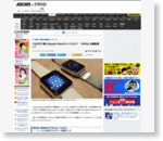 ASCII.jp:7000円で買えるApple Watchそっくりさん!? 「AW08」を衝動買い! (1/3)|T教授の「戦略的衝動買い」