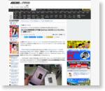 ASCII.jp:4Gと3Gの同時待受けが可能!ZenFone 3は日本人にこそふさわしい:週間リスキー|週間リスキー