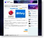 SOMPOとブロックチェーン技術のBitfuryが提携