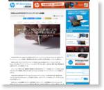 DMM.comがHPの3Dプリンティングシステムを増設