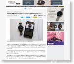 iPhoneと連携できるフォッシルのスマートウォッチ「Explorist HR」をレビュー