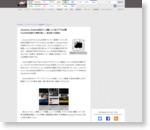 niconico、Android向けニコ動/ニコ生アプリ公開 -AV Watch