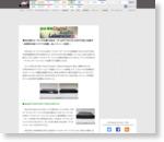 【藤本健のDigital Audio Laboratory】第434回:ローランドの新USBオーディオIF「OCTA-CAPTURE」を試す -AV Watch