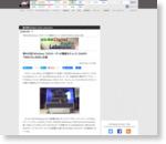 【藤本健のDigital Audio Laboratory】第645回:Windows 10のオーディオ機能をチェック。DAWの「MMCSS」対応に注意 - AV Watch