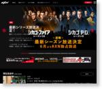 第72回ゴールデン・グローブ賞|AXN - 海外ドラマチャンネル