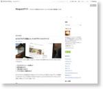 はてなブログに実施した、4つのデザインカスタマイズ - Banguardサイト