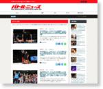 【That′s女子プロレス】長与千種一夜限りの復活、KAORU復帰戦 - fight - バトル・ニュース