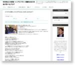 どうすれば家にこもりがちな主人を外に出せるか? | 村田裕之の団塊・シニアビジネス・高齢社会の未来が学べるブログ