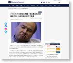 ソフトバンクの深刻な問題…孫正義会長の後継者不在、16兆円超の有利子負債