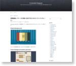 背景画像とパターンを手軽に生成できる12のオンラインジェネレーター - E-riverstyle Vanguard