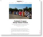 Festivals of Japan: Himeji Yukata Festival