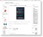 【iOS8】ヴィジュアル最高!通知センターウィジェットカウントダウンアプリ2種☆