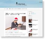 【連載】バルーン型のソーシャルボタンをブログに設置する方法。 (1)はてなブックマーク編 - Hike×Hack