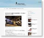 はてなブログで、写真付きの過去記事をヘッダに表示させるカスタマイズ方法。 - Hike×Hack