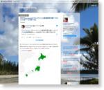今までfoursquareにチェックインした都道府県を塗りつぶしてくれるツールを作ったよ - koogawa blog