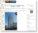 新宿ミライナタワーのオフィスフロアへ行く方法を路線ごとに紹介 - 941::blog