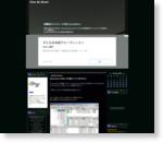 Dependency Walker 日本語化パッチ を作りました - Windows 2000 Blog