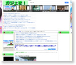 GEEK速報 - ギー速 : 【ヨドバシ】今年も中国人・転売ヤーが大量購入した福袋の山を積み上げる