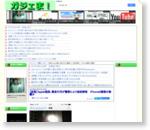 GEEK速報 - ギー速 : 【悲報】Apple福袋、徹夜行列が警察により強制解散 iPhone6暴動の影響か