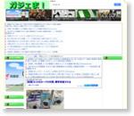 GEEK速報 - ギー速 : 【悲報】B-CASカードの対策、簡単突破される