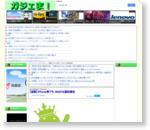 GEEK速報 - ギー速 : 【速報】iPhone専ブラ、BB2Cも脂肪確定