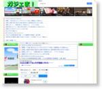 GEEK速報 - ギー速 : Android使ってるんだが馬鹿にされた・・・・・