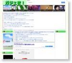 GEEK速報 - ギー速 : アップルウォッチって流行る気せんよな