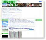 GEEK速報 - ギー速 : 家電屋「スマホの初期設定やりましょうか? お値段は5000円です」