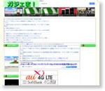 GEEK速報 - ギー速 : Jフォン→ボーダフォン→ソフトバンク→なんでコロコロ名前が変わるんや?
