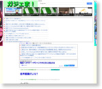 GEEK速報 - ギー速 : 電話→ガラケー→PC→スマホの次に来るのは