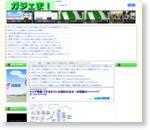 GEEK速報 - ギー速 : ヤマダ電機、5月末までに全国約40店を一斉閉鎖キタ━━━━(゚∀゚)━━━━!!