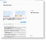 Xperiaの中に出現する削除できないBaiduフォルダ 中国にデータ送信疑惑で海外フォーラム炎上中 : ITNEWS