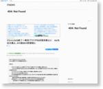 2ちゃんねる終了へ専用ブラウザほぼ使用禁止に datを近日廃止、AHI経由の許諾制に : ITNEWS