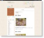なんだろね(´・ω・`):鳥(鶏)ハム - livedoor Blog(ブログ)