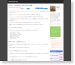 4/1のスクー 「wri.peの作り方」で拾いきれなかった質問 | @masuidrive blog