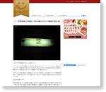ミイルブログ » 【写真で美味しい料理店】一見さんお断りのメチャウマ焼肉店「初花一家」