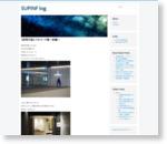 【訪問日誌】ジオコード様~前編~ - SUPINF log