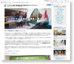 シェアで叶える東京・湘南2拠点生活:有限会社ECオフィス ダイジェスト | 東京シェアハウス
